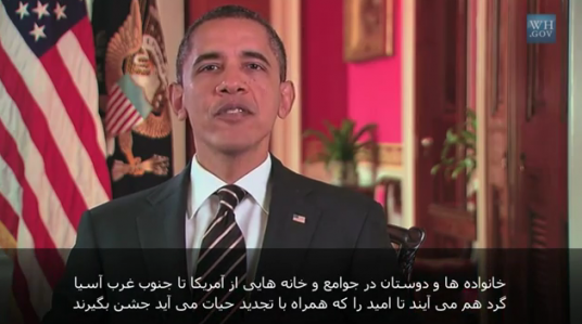 IRAN 20-03-12 OBAMA NOWRUZ MESSAGE