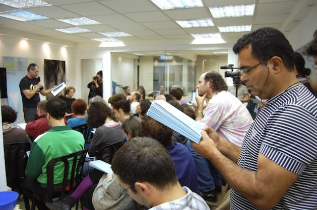 Readings in Hebrew at a centre in Tel Aviv tell Israelis about the Nakba. Credit: Jillian Kestler-D'Amours/IPS.